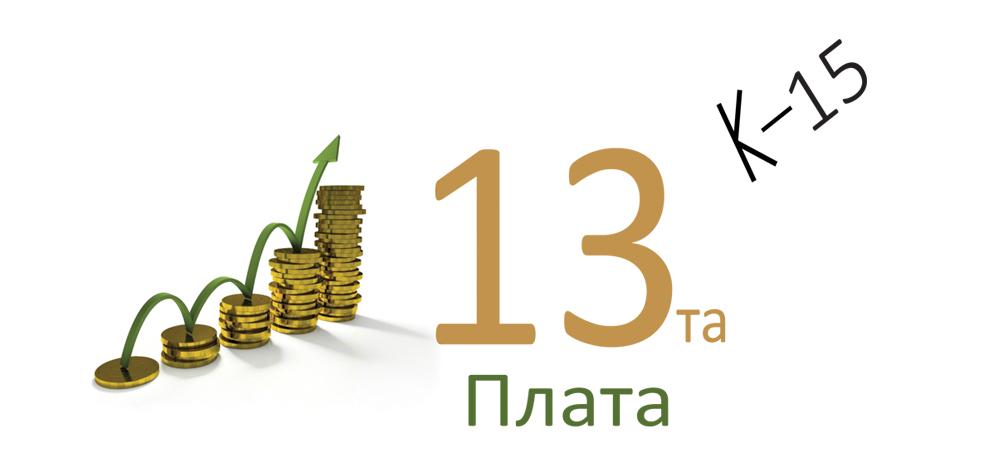 к-15 книговодство