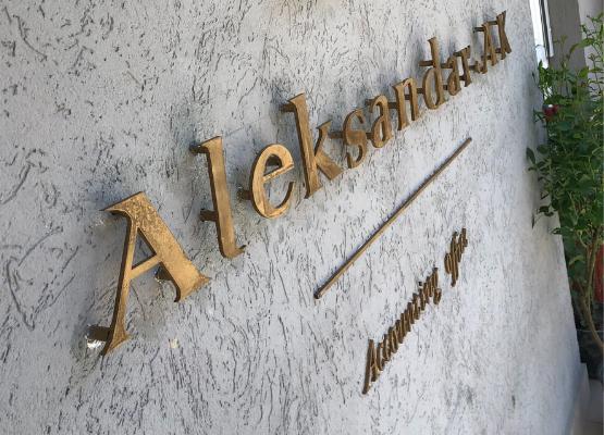 Aleksandar AK Office